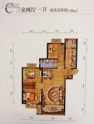 华润二十四城3室2厅1卫96平方米户型图