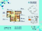 朗诗绿色街区2室2厅1卫86平方米户型图