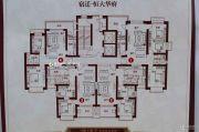 恒大华府2室2厅1卫105平方米户型图