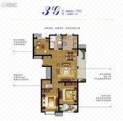 万科如园3室2厅1卫110平方米户型图