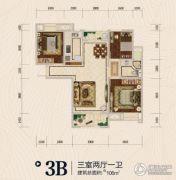 金地自在城3室2厅1卫105--107平方米户型图