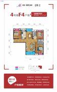 美联联邦生活区二期城仕3室2厅2卫114平方米户型图