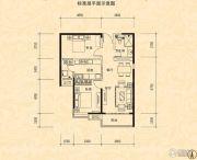 恒大名都2室2厅1卫98平方米户型图