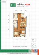 中国铁建保利・像素3室2厅2卫0平方米户型图