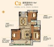 四季金辉3室2厅2卫118平方米户型图