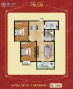东冠世纪城2室2厅1卫96平方米户型图