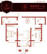 中景・左岸香颂2室2厅1卫88平方米户型图