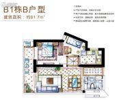 保利国际广场2室1厅1卫81平方米户型图