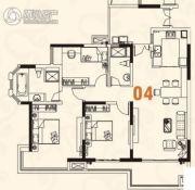 懿峰雅居3室2厅2卫133平方米户型图