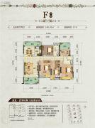 龙光・普罗旺斯5室2厅2卫140平方米户型图
