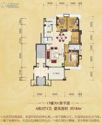 中海华府4室2厅2卫160平方米户型图