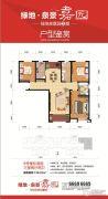 绿地泉景嘉园3室2厅2卫139平方米户型图