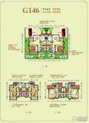 随州碧桂园4室8厅8卫230--250平方米户型图