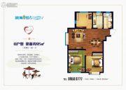 滨海1号3室2厅1卫95平方米户型图