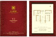 永康・上东首府3室2厅2卫110平方米户型图