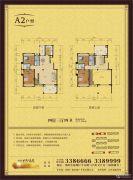 西湖・水印嘉苑4室3厅4卫227平方米户型图