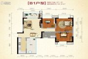 凯越瑞天阳光3室2厅1卫102平方米户型图