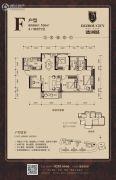 德洲城4室2厅2卫106平方米户型图