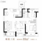 中城誉品3室2厅1卫88平方米户型图
