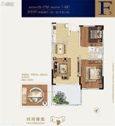 世达广场2室2厅1卫76--77平方米户型图