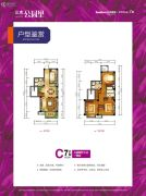 三木・公园里3室2厅3卫120平方米户型图