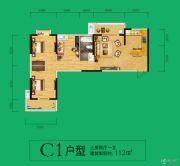 卧龙墨水湖边3室2厅1卫112平方米户型图