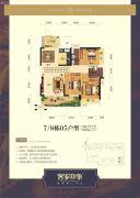 客家印象3室2厅2卫112平方米户型图