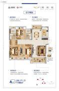 中南拂晓城3室2厅2卫108平方米户型图