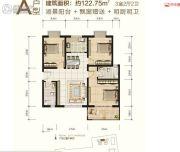 大秦御港城3室2厅2卫122平方米户型图