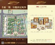 湛江君临世纪3室2厅2卫93平方米户型图