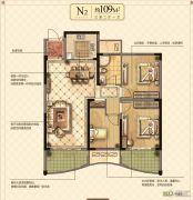 永隆城市广场3室2厅1卫109平方米户型图