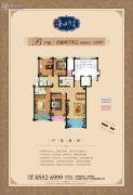 金水湾鑫园4室2厅2卫140平方米户型图