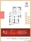 金圆幸福城3室2厅1卫92平方米户型图