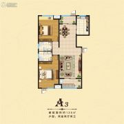 迦南美地2室2厅2卫125平方米户型图