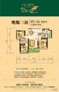 生态・白鹤湾3室2厅2卫110--120平方米户型图