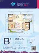 香港城二期3室2厅1卫101平方米户型图