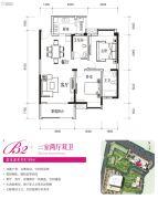 芙蓉・四季花城2室2厅2卫97平方米户型图