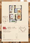 三盛・国际海岸2室2厅1卫0平方米户型图