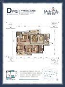 骋望�B玺4室2厅2卫118--126平方米户型图