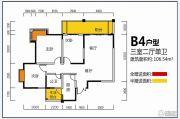 张坝天府花园3室2厅1卫106平方米户型图
