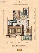 中冶・黄石公园2室2厅2卫121平方米户型图