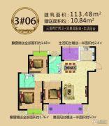 福晟钱隆城3室2厅2卫113平方米户型图