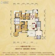 中海华府0室0厅0卫249平方米户型图