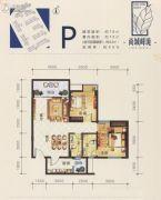 尚城峰境2室2厅2卫78平方米户型图