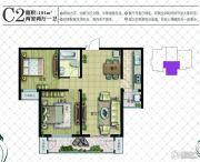 现代颐和苑2室2厅1卫101平方米户型图