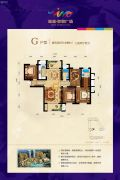 浙富・世贸广场3室2厅2卫166平方米户型图