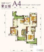 龙湖紫云台4室2厅2卫150平方米户型图