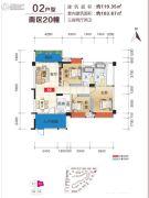 华浩国际城3室2厅2卫103--119平方米户型图