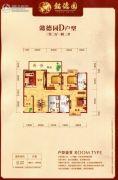 懿德园3室2厅2卫125平方米户型图