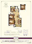美都良景学府3室2厅1卫86平方米户型图
